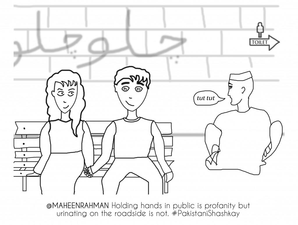 """Pakistani Shashkay"", illustrated by Nabiha Zeeshan. Copyright 2012 The Missing Slate"
