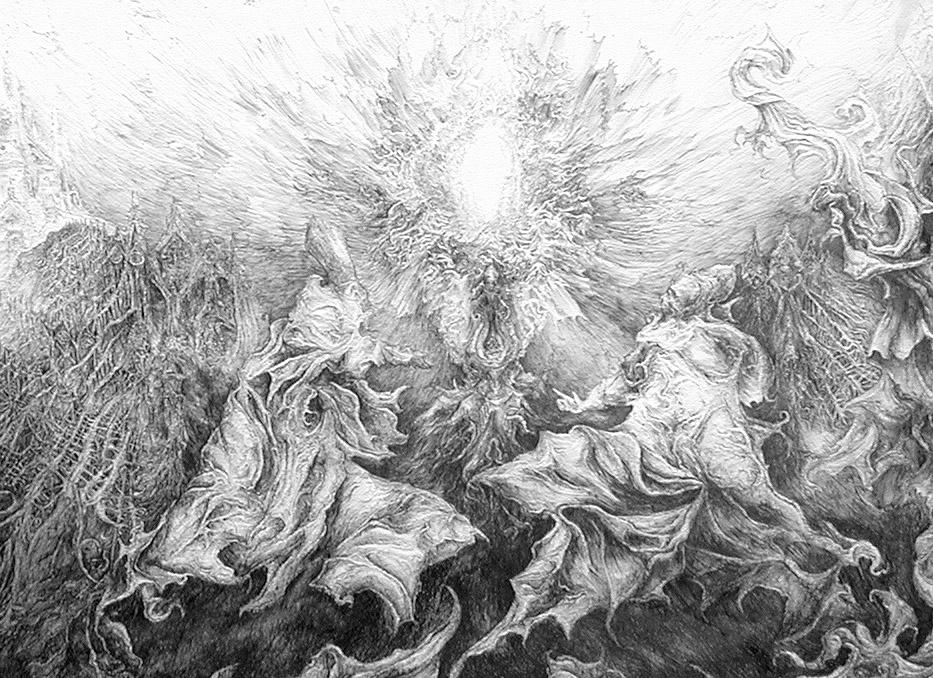 De Specialibus Legibus Fragment by Andrzej Masianis