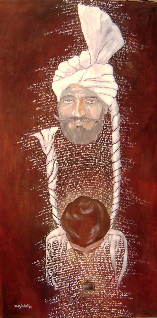 Lord Saeen by Wajid Aly. Image Courtesy: ArtChowk Gallery