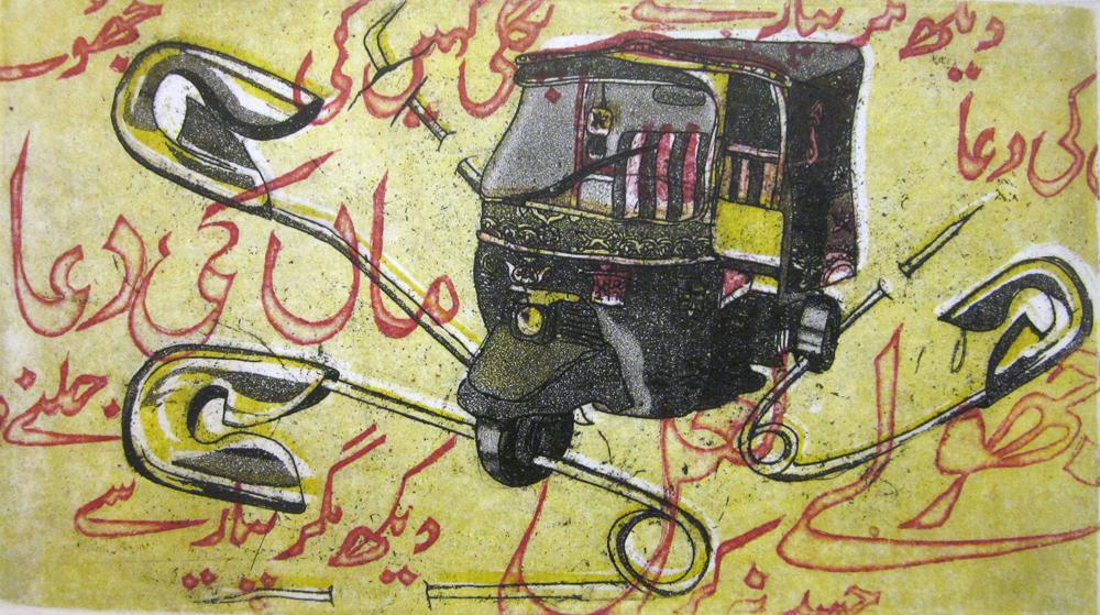 Artwork by Rabeya Jalil. Courtesy ArtChowk Gallery