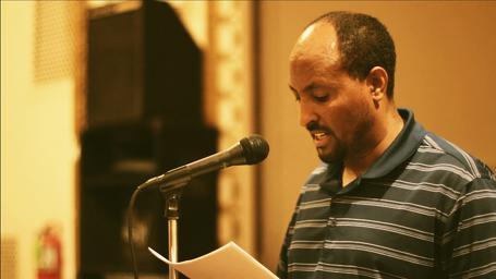 Alemayehu Gebrehiwot