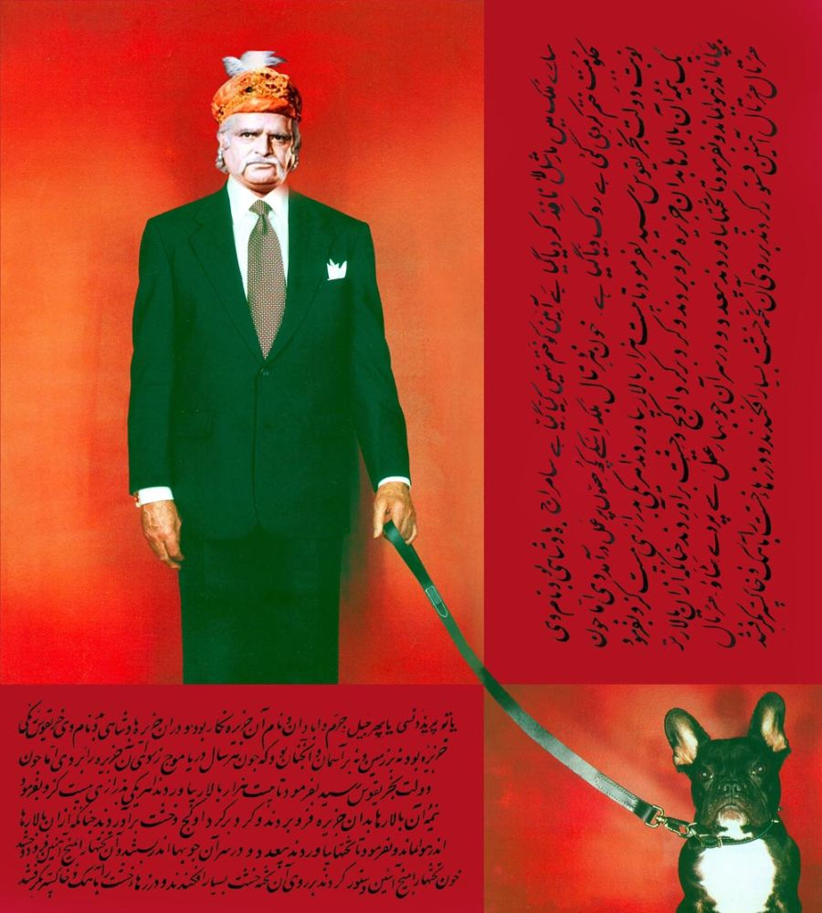 Your Majesty by Aamir Habib. Image Courtesy ArtChowk Gallery.