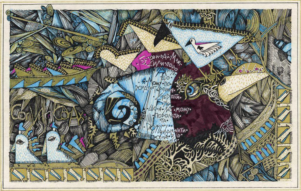 Crow's Prayer by Iryna Lialko