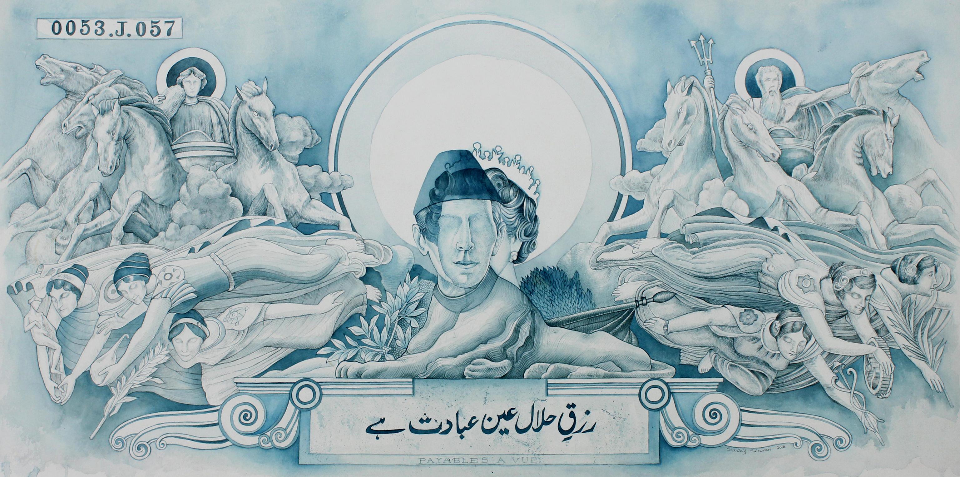 10. Rizq-e-halal ain ibadat hai, gouache on paper, 40x20 inches,
